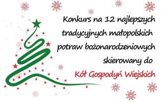 """""""Polska smakuje na Boże Narodzenie"""" - konkurs dla Kół Gospodyń Wiejskich"""